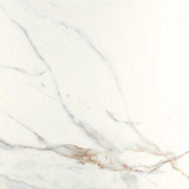 Avila Beige 150x400