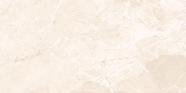 Earthstone Beige 2